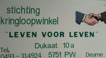 Stichting Kringloopwinkel